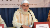 Al Adl Wa Al Ihssan