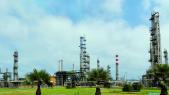 Raffinerie de Mohammedia