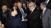 Meryem Bensalah et abdelilah benkirane 1er Ministre