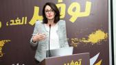 Aida Ksikes, Directrice Marketing Al Barid Bank