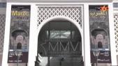 Cover Vidéo.. musée Mohammed VI