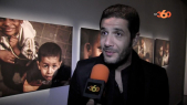 Cover Video.. Exposition Nabil Ayouch