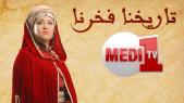 Sayda Al horra