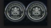 pièces commémoratives 250DH