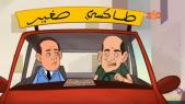 Le36-Taximan