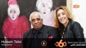 cover video - Hussein Talal et ses portraits imaginaires