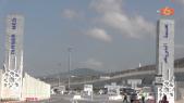 Cover Vidéo... Port Tanger Med
