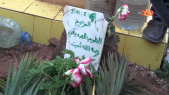 Cover Vidéo... Funérailles Tayeb Saddiki