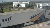 SNTL Logistic