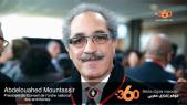 """cover video - Abdelouahed Mountassir :""""Les architectes ne connaissent pas la loi"""""""