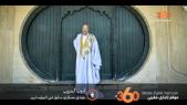 cover video - ayoub lahbib