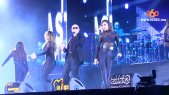 Cover Video - Concert Pitbull Mawazine 2016