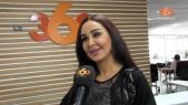 cover video - فطوروئام الدحماني