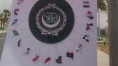 Affiche polémique Mauritanie