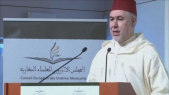 Conseil européen des Oulémas marocains