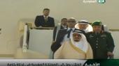Roi Salmane d'Arabie Saoudite à Tanger