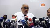 cover video- Benkirane s'explique sur la marche de Casablanca et sur la déclaration de Ramid