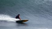 Surf-Casa