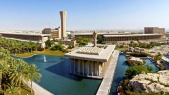 King Fahd university of petroleim and minerals (Arabie Saoudite)