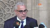 Cover Video - Le360.ma • Le roi charge Benkirane de former un nouveau gouvernement