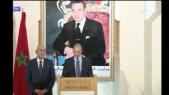 Cover Video - وزيرالداخلية محمد حصاد يعلن فوز حزب العدالة والتنمية بالإنتخابات التشريعية2016