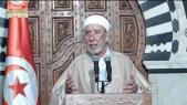 Mufti de Tunisie