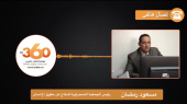 Cover Vidéo... Ibrahim Ghali