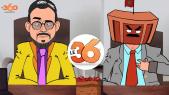 "Cover Video -Le360.ma •"" بريكاد 36 تستنطق رشيد العلالي والبرلمان المغربي """