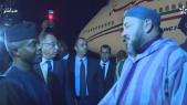 Arrivée du roi à Abuja
