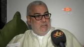 Cover Video -Le360.ma •بنكيران يوحي جهود جلالة الملك في عودة المغرب للاتحاد الافريقي