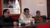 Cover Video -Le360.ma •فيديو  للشيخ محمد الفزازي الذي يعلن فيه لاول مرة رسميا تاسيس جمعية