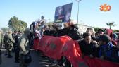 """cover vidéo:Le360.ma •أجواء محاكمة المتهمين في قضية """"اكديم إيزيك""""، استئنافية سلا"""
