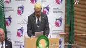 cover video- خطاب الملك محمد السادس بالإتحاد الإفريقي