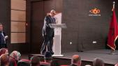 Cover Vidéo... Voici ce qu'a exactement dit Benkirane à propos de la politique africaine du roi Mohammed VI