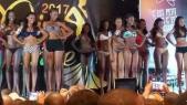 Miss Guinée: jugé trop dénudé, le concours 2017 choque une Guinée