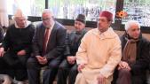 Cover Vidéo... شخصيات سياسية تقدم العزاء في وفاة امحمد بوستة