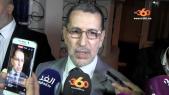 Cover Vidéo...  تصريح سعد الدين العثماني عقب إجتماع الأمانة العامة