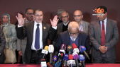 Cover Vidéo... هذا ما خرج به البلاغ الختامي للمجلس الوطني لحزب البيجيدي