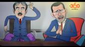 Cover Video -Le360.ma •العثماني والياس العماري في قبضة بريكاد 36