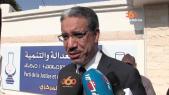 Cover Video -Le360.ma •قياديو من البيجيدي يعلقون على قرار اعفاء بنكيران