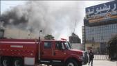 cover vidéo:Le360.ma •Richbond sous le feu