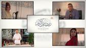 Cover Video -Le360.ma • Teaser رمضان على Le360.. شبكة برامجية متنوعة