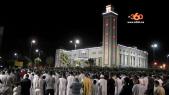 Cover Vidéo... أجواء ليلة القدر بمسجد الأندلس