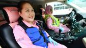 Service ambulance pour femmes