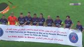 PSG félicite Mohammed VI