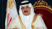 Hamad Bin Isa Al-Khalifa Bahreïn