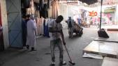 Cover Vidéo -  مساهمة المهاجرين الأفارقة في نظافة حي شعبي بالرباط