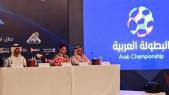 Coupe arabe des clubs