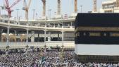 Kaaba, la Mecque