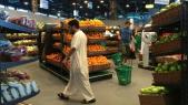 Supermarché Qatar